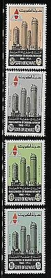 Kuwait 1968 Opening of Shuaiba Oil Refinery MNH A671