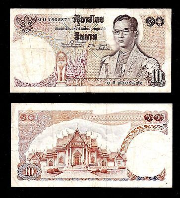 Thailand Banknote 10 Bath King Rama Ix. Nd. #0 D 7605871. About Vf