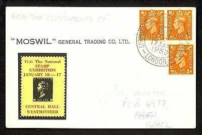 GREAT BRITAIN 1953 NATIONAL STAMP EXHIBITION Picture Post Card Penny Black & PMK