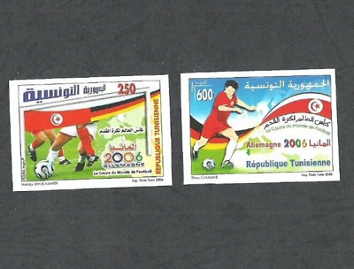 2006- Tunisia- Imperforated stamp- Football World Cup, Germany 2006