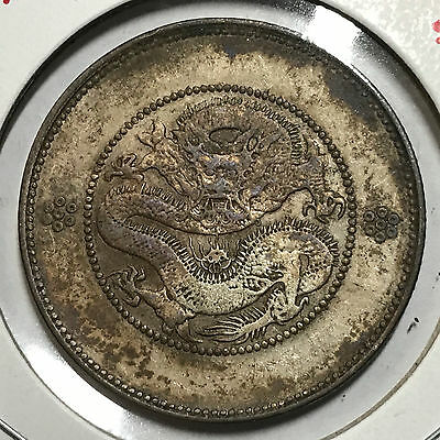 China 1911-1922 Silver Dragon 50 Cents Better Grade Scarce Coin