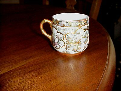 Beautifully Decorated Fine Thin Satsuma Cup Artist Signed  #2