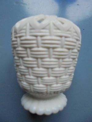 Sowerby Victorian White Glass Posy - rare, basket design, peacock, Gateshead