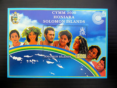 SOLOMON ISLANDS Wholesale 2000 - $6 M/Sheet x 50 NEW SALE PRICE FP1071