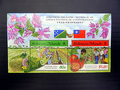 SOLOMON ISLANDS Wholesale 1998 Technical Co-operation MS991 M/Sheet x 50 FP1088