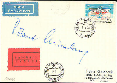 1976 Russia Antarctic Express Mail Signed On Card