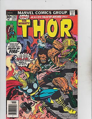 Marvel Comics! The Mighty Thor! Issue 252!