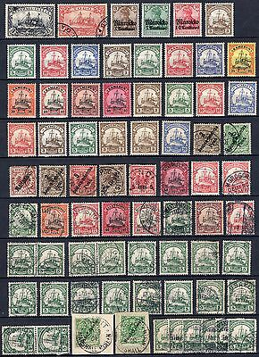 German Colonies - Old Mint Hinged & Used Collection !!!!
