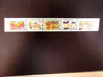 Libya 1979 Year Of The Child Set Complete In Strip Of 5, Very Fine Mint Nh
