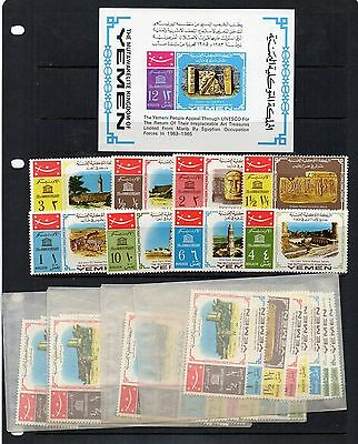 Yemen 1968 UNESCO Set x 5 and 1 MS Mi. 476A-483A MNH