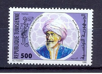 1998- Tunisia- 800th Anniversary of of the Death of Averroes- 1v MNH**