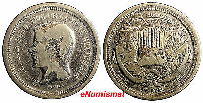 Guatemala Silver 1869 R 1 Real VF Condition Low Mintage-131,000 KM# 145