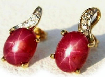 Philip Well   Star  Ruby  Brilliant  Earrings  4.04 ct  Yellow Gold 14K