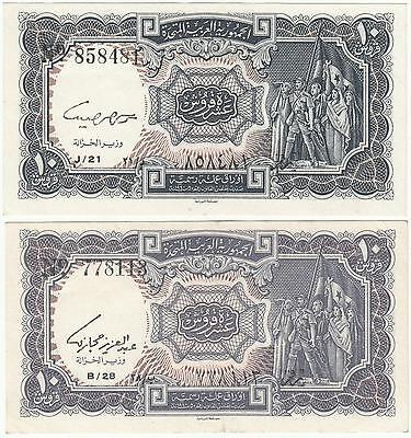 A10]2 X United Arab Republic Currency Notes 10 Piastres
