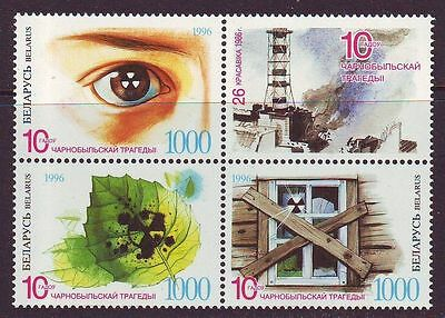 Belarus 1996 10th anniversary of the Chernobyl tragedy (a block of 3 stamps) MNH