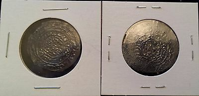 Islamic Rasulid Rulers of Yemen  AR Dirham medieval 1300s Lot of 2 Silver Coins