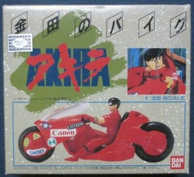 AKIRA Kaneda Bike Motorcycle 1/35 Scale 1998 Bandai Japan Import Anime NEW F/S
