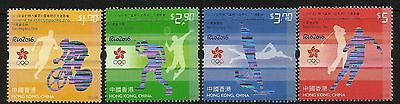 Hong Kong 2016 Olympic Games Rio 2016 set of 4 MNH