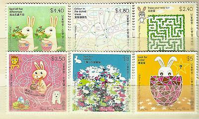 Hong Kong 2007 Bunny Fun & Games set of 6 MNH