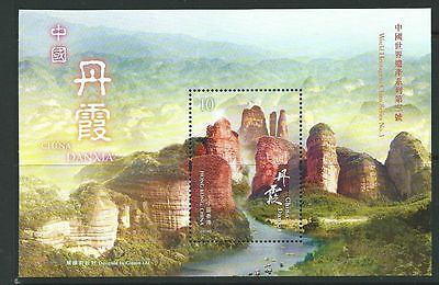 Hong Kong 2014 World Heritage in China No.3 Danxia Mountain S/S MNH