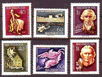 HUNGARY - 1959. 150th Anniversary of Death of Haydn - MNH