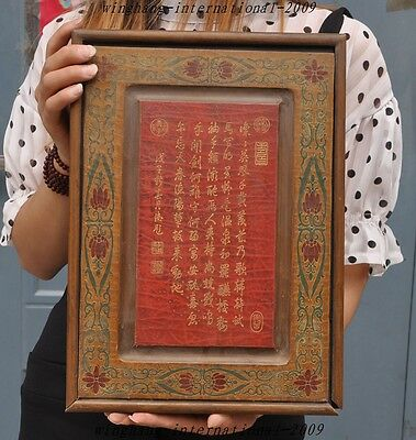 "13"" Antiques Old Chinese Lacquerware Wood Text Ancient Book Box Jewelry Boxes  A"