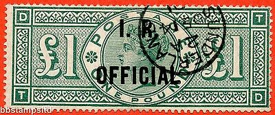 """SG. 016. L11. """" TD """". £1.00 Green. I.R. Official. A very fine 14th december CDS"""
