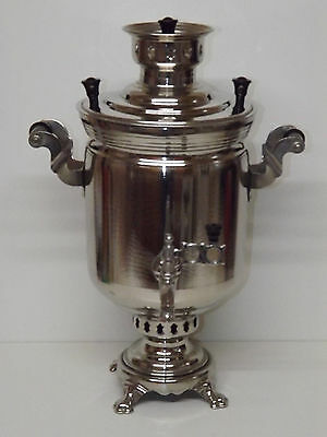 Large Vintage Russian/USSR Chrome Samovar