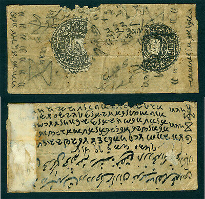 AFGHANISTAN 1873  TIGER'S HEAD  1sa black  Sc# 6 - Two used on COVER - RARE