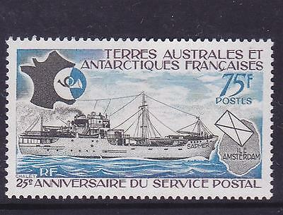 *FRENCH ANTARCTIC TERRITORY.MUH.1974.25th ANNIV POSTAL SERVICES.SG95.*