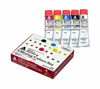 Holbein - Acryla Gouache 5-Color 20ml Mixing Color Set