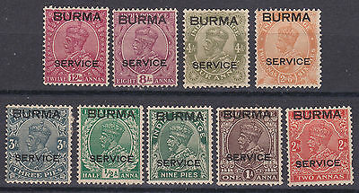 Burma 1937  part set of 9 Official  mint hinged