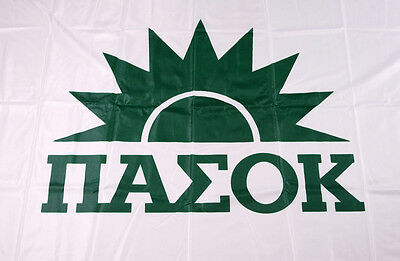 Greece PASOK Vintage Political Campaign Flag 152x86cm New Old Stock