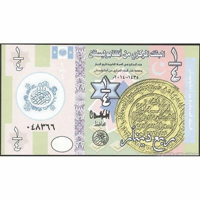 TWN - ANTNAPOLISTAN ¼ Dinar 2014 UNC (2014 second issue) Private issue