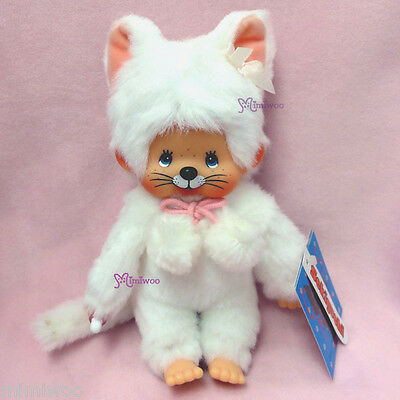 Japan Sekiguchi Monchhichi S Size MCC Plush Doll Kitten Cat White