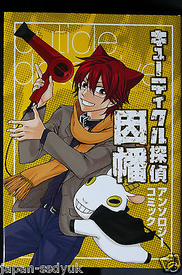 JAPAN Cuticle Detective Inaba manga: Anthology Comic