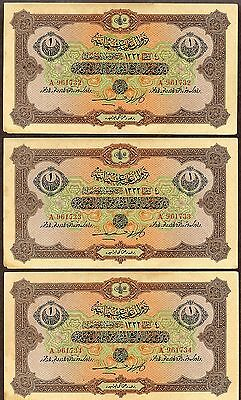 Israel, Palestine, Ottoman Empire,1 Livre, 3 Notes Consecutive Serial Numbers