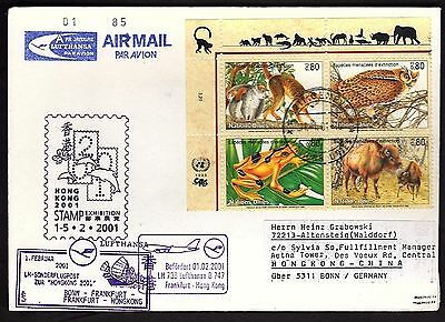 Hong Kong Stamp Exhibition Cover 2001 (Kb1991)