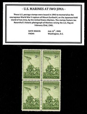 Battle of Iwo Jima, U.S. Marines United States Postage Stamps Block of Four S021