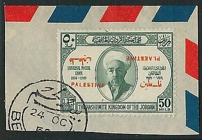 60954 -  PALESTINE - STAMPS:  SG # P34 with DOUBLE INVERTED OVERPRINT used!