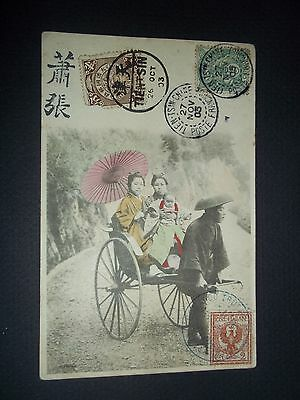 cpa carte postale chine old chinese postcard tientsin  (4)