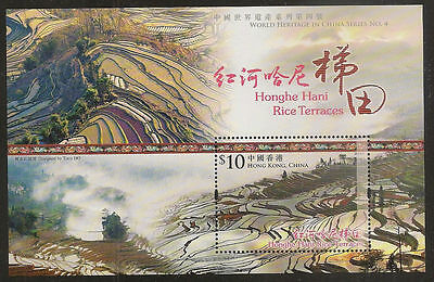 Hong Kong 2015 World Heritage in China Series No.4 Honghe hani Rice Terraces MNH