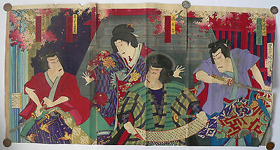 1885 Japanese Original Old Antiques Woodblock Print Triptych By Kunichika