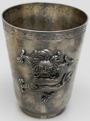 Antique Signed Dimensional Chinese Dragon Sterling Silver Cup - 110 grams