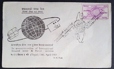 Nepal 1965 Insured Letter & Parcel Services Illustrated Unaddressed FDC