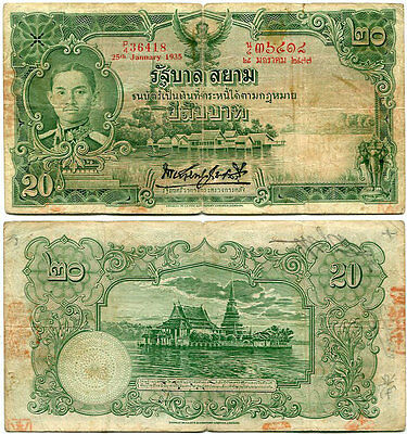 Thailand 20 Baht 1935 P 25 Heavy Used/circulated See Scan