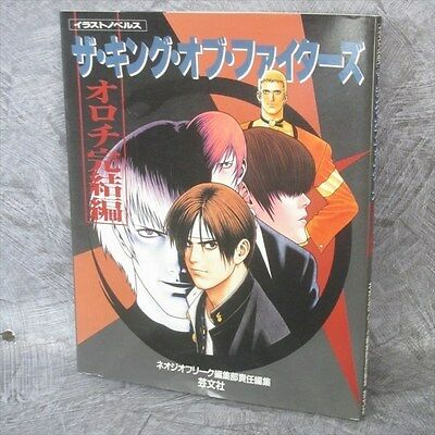 KING OF FIGHTERS Orochi Kanketsu 94 - 97 Art Works Fanbook Game Book *
