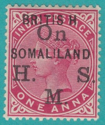 "Somaliland Protectorate O2B Variety ""britis  H"" No Faults Very Fine ! Cv350.00"