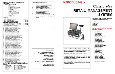 POS POINT OF SALE with INTEGRATED FULL ACCOUNTING SOFTWARE !