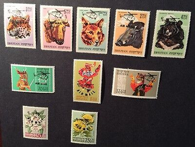 Bhutan Airmail Stamp Set of 10 , Animals, Custom, Flowers MINT NEVER HINGED MNH